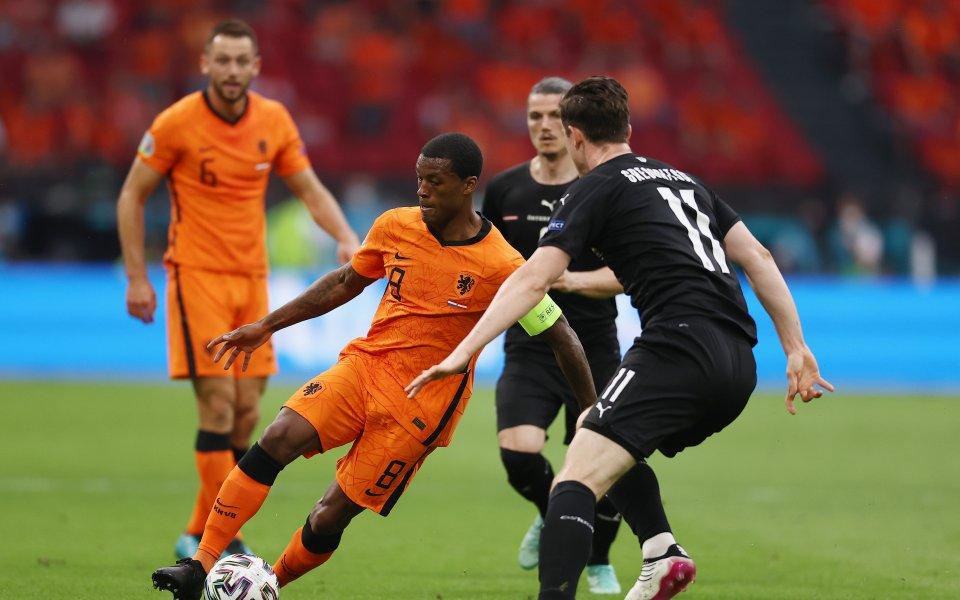 Нидерландия и Австрия играят при 2:0 във втория си двубой