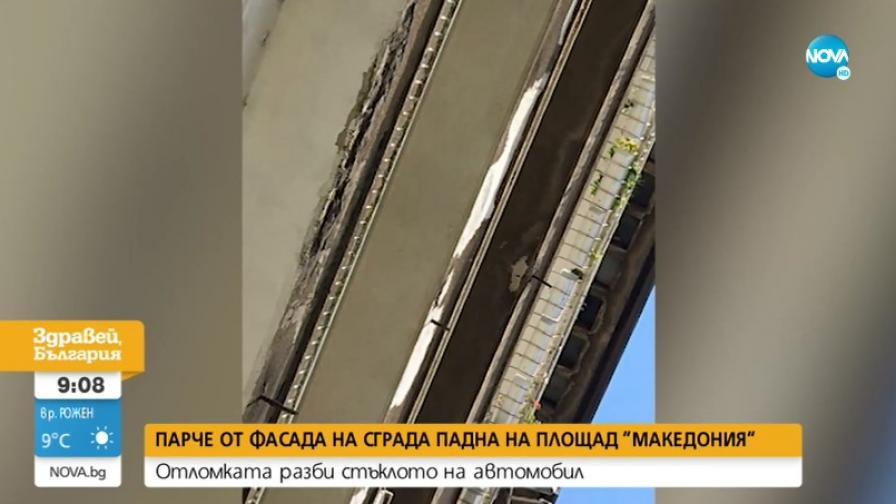 Парче от фасада падна върху спирка в центъра на София