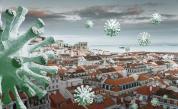 Португалия затваря Лисабон заради COVID-19