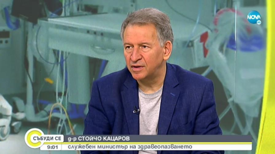 Стойчо Кацаров разкри кога да очакваме нов пик на коронавируса