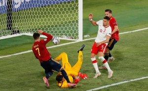 Испания отново не победи, и отсъдена дузпа не помогна срещу Полша