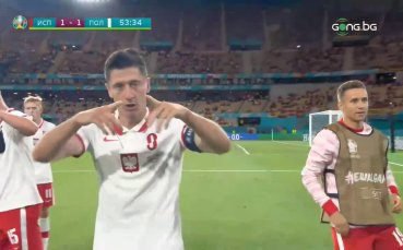 Испания - Полша 1:1 /репортаж/