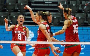 Великолепни! България спечели Златната лига!