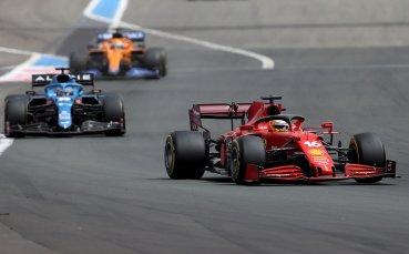 Льоклер намери причина в болида за лошото представяне на Гран при на Франция