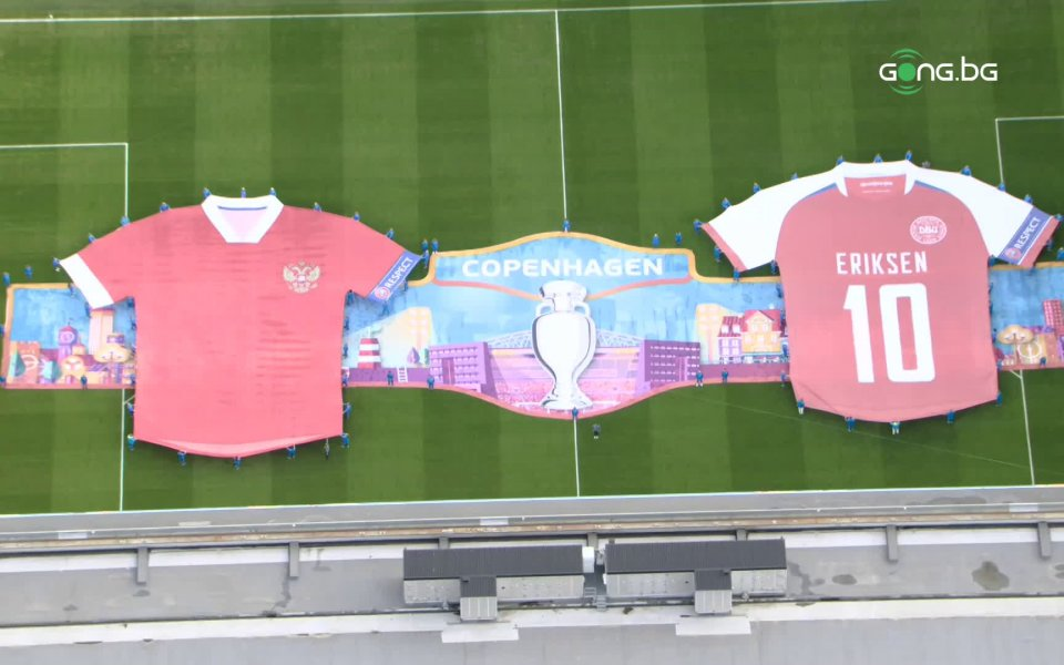 Вижте атмосферата преди двубоя от група В на UEFA EURO