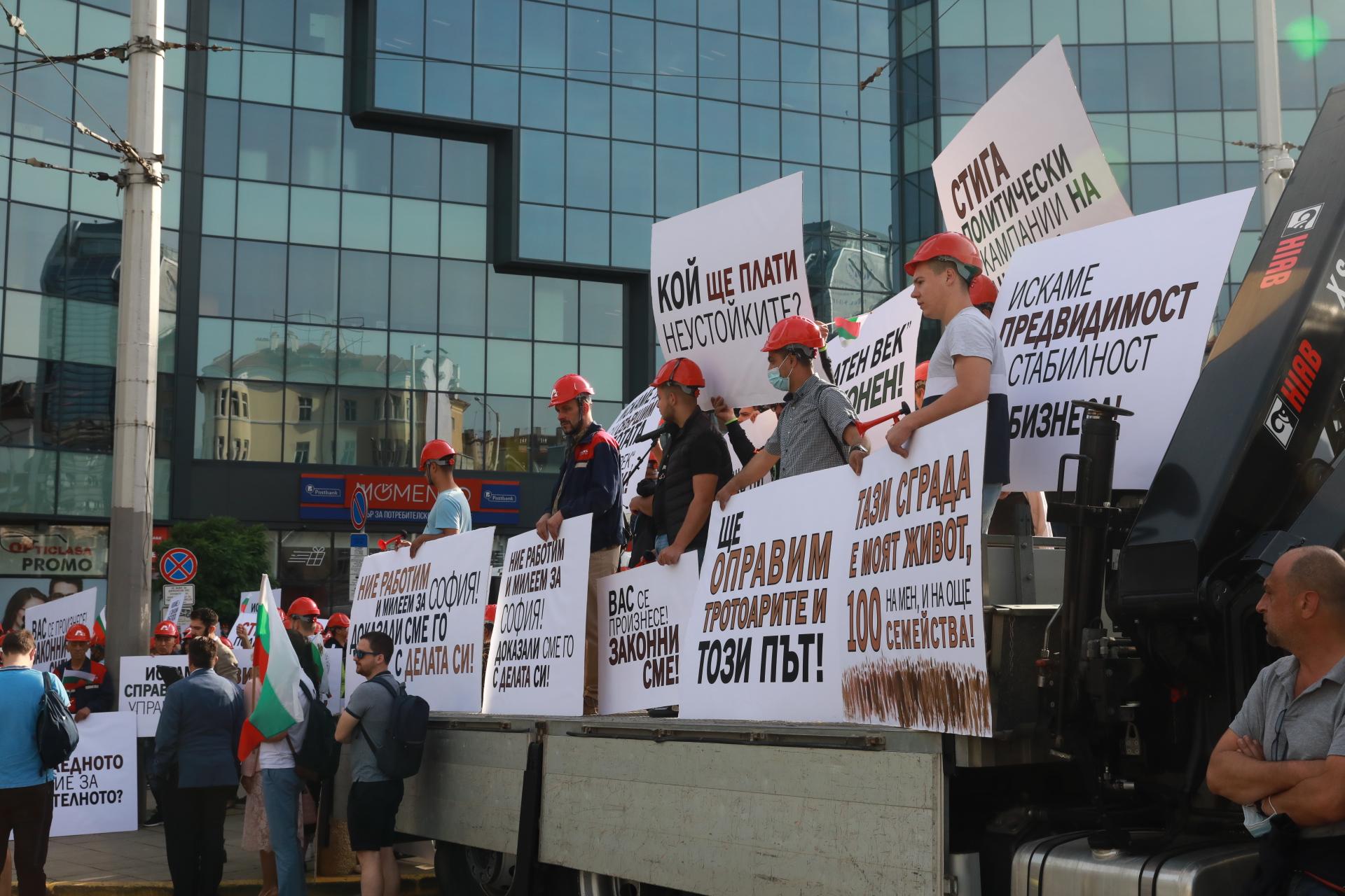 """След окончателното спиране от ДНСК на строителството на небостъргача """"Златен век"""" служители на строителната фирма """"Артекс"""" излязоха на протест пред Дирекцията за национален строителен контрол."""