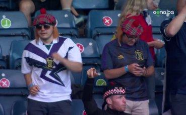 Атмосферата преди Хърватия - Шотландия