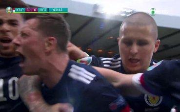 Хърватия - Шотландия 1:1 /първо полувреме/