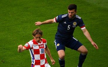 Гол-фантазия на Лука Модрич срещу Шотландия!