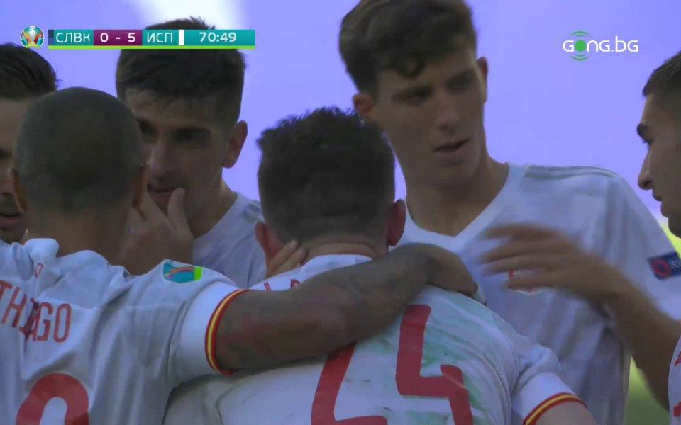 """Резултатът става 5:0 в полза на """"Ла фурия"""" след втори"""