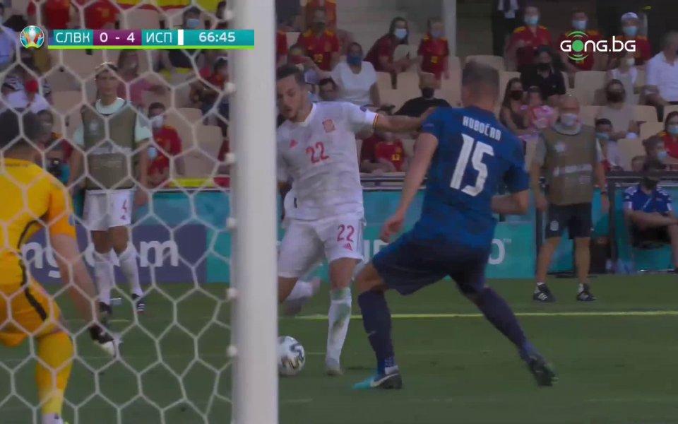 Красивото изпълнение на Феран Торес срещу Словакия.