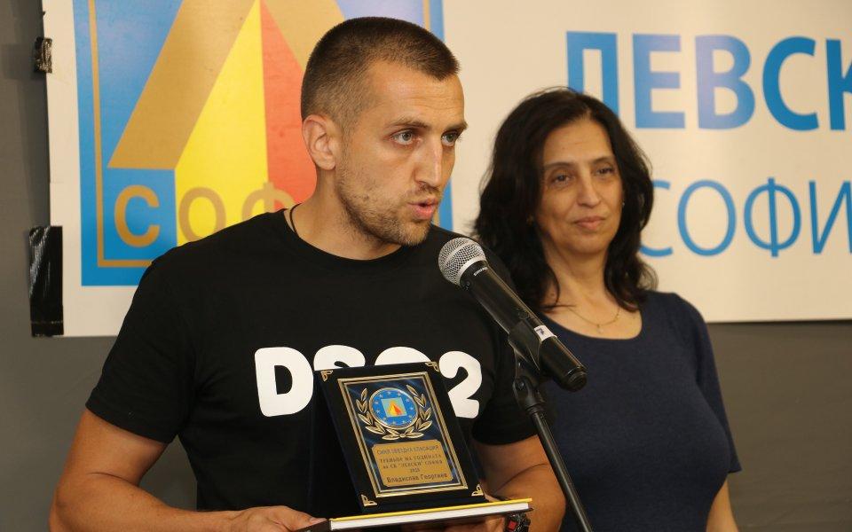 """Обединен спортен клуб """"Левски"""" награди най-добрите спортисти и треньори за"""