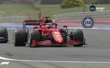 Формула 1: Представянето на Ферари във Франция