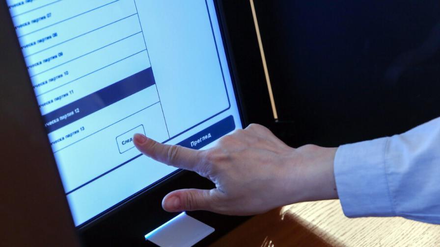 ЦИК назначи СИК-овете извън страната за изборите на 11 юли
