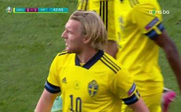 Форсберг матира украинците с топовен шут - 1:1