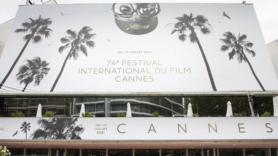 Международният филмов фестивал в Кан се завръща за своето 74-то издание
