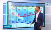 Прогноза за времето (06.07.2021 - централна емисия)