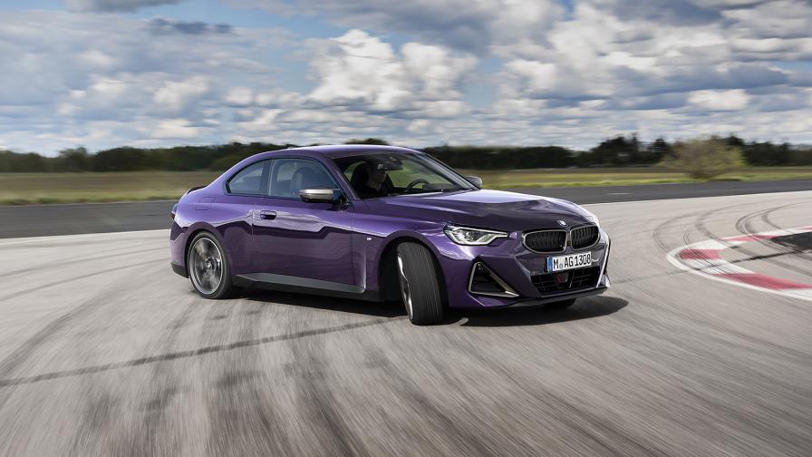 BMW Серия 2 Купе