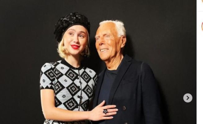 Мария Бакалова в компанията на Джорджо Армани и Ана Уинтур