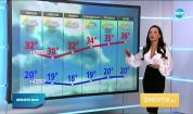 Прогноза за времето (08.07.2021 - обедна емисия)