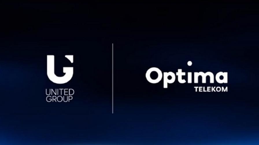 <p>United Group се споразумя да закупи мажоритарен дял в хърватския Optima Telekom</p>