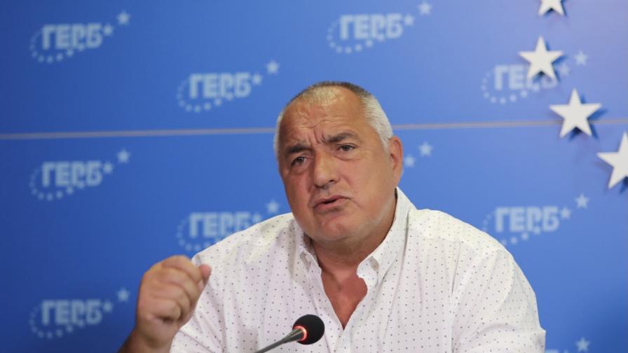 Борисов: Ако искат да дойдат с Рашков и да изгонят хората от офисите, да дойдат