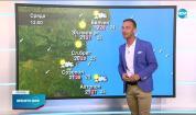 Прогноза за времето (13.07.2021 - централна)