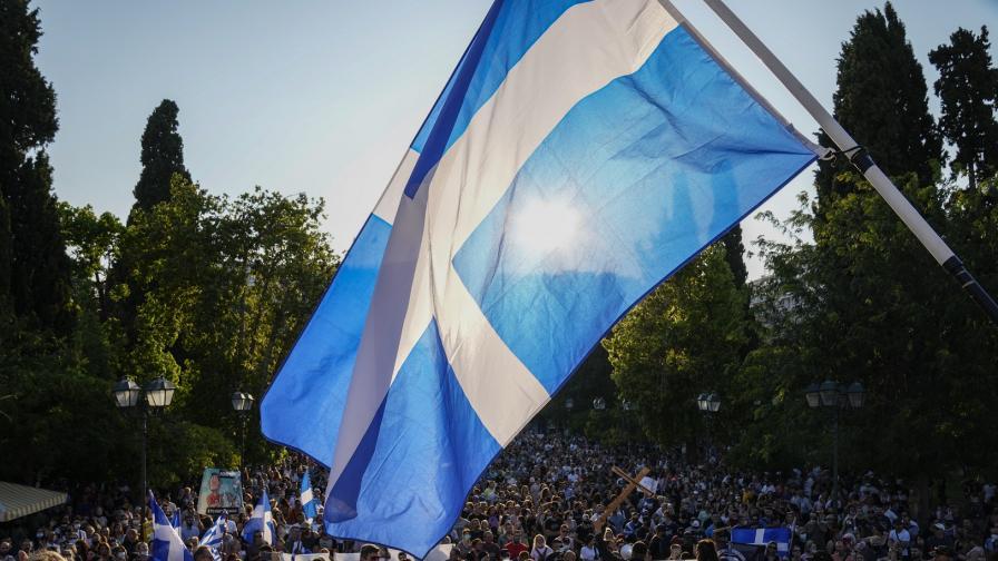 Хиляди на протест срещу задължителна ваксинация в Гърция