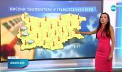 Прогноза за времето (15.07.2021 - централна емисия)