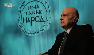 Слави Трифонов: Ако някой вярва на социолозите...