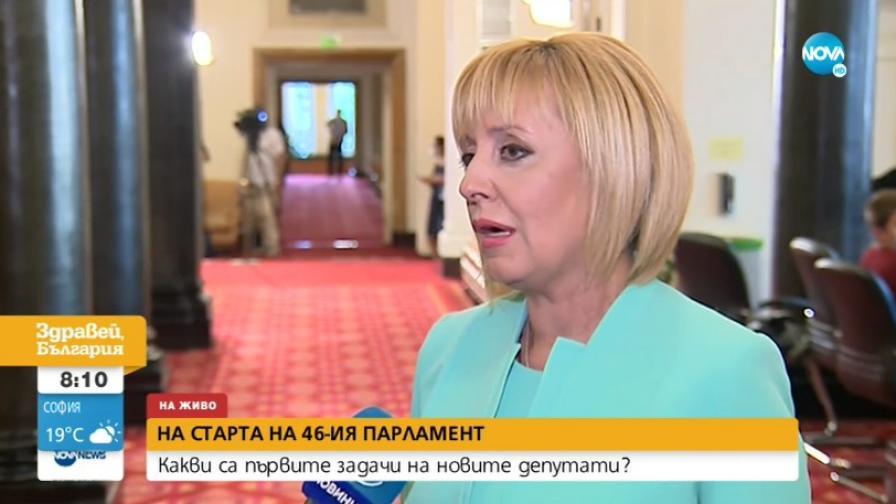 Мая Манолова събра подписите за Комисията по ревизията