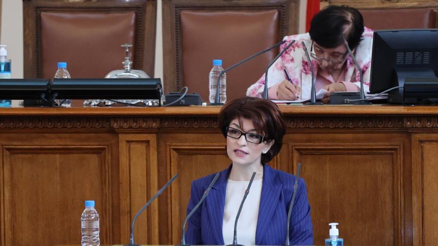Десислава Атанасова: Нашият основен опонент ще бъде хаосът