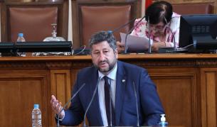 """Отказаха регистрация на листата на """"Демократична България"""" в Стара Загора"""
