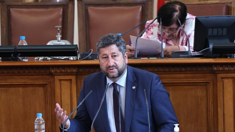 Христо Иванов: Този парламент можеше да реши стратегическа национална задача