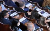 Окончателно: Парламентът ще има 22 постоянни комисии