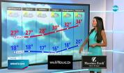 Прогноза за времето (21.07.2021 - обедна емисия)