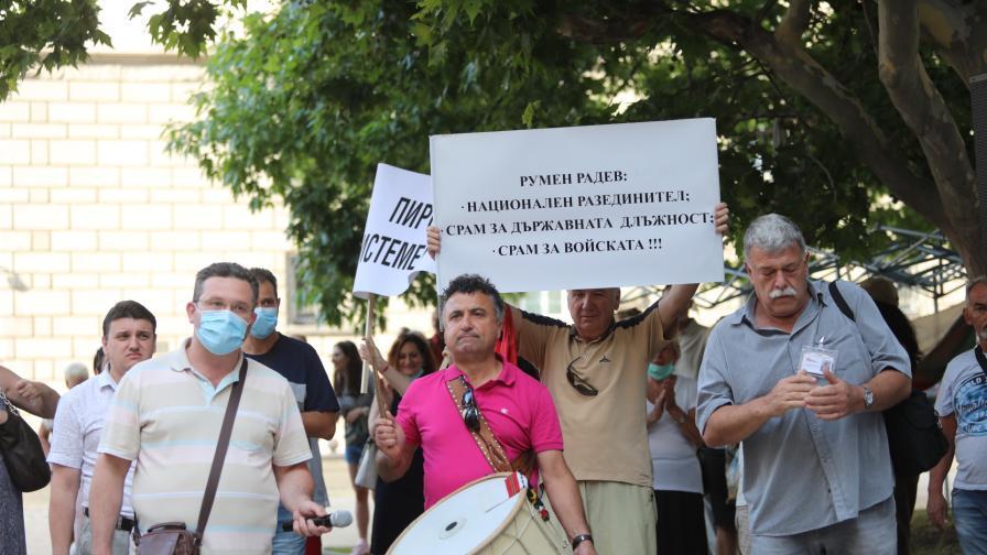 """Медици от """"Пирогов"""" отново на протест въпреки постигнатия компромис"""
