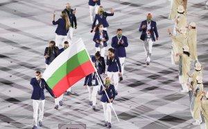 С красива церемония откриха Олимпийските игри в Токио