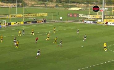 Маркиньос посече орлетата с втори гол