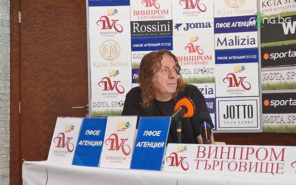 Един от по-популярните привърженици на ЦСКА Лъчезар Николов - Чезари