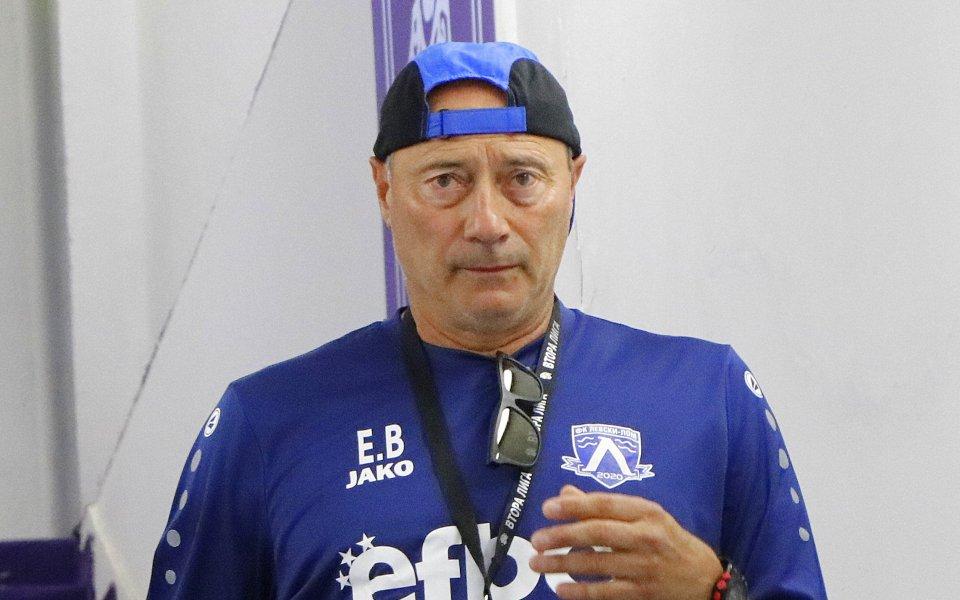 В отбора на Левски (Лом) няма наказани и контузени футболисти
