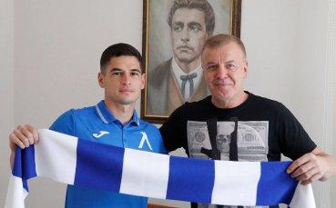 Горанов: Прекрасно е да се завърнеш у дома
