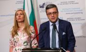 ГЕРБ обвиниха Рашков: Директори на детски градини и училища са викани на разпит