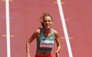 Ивет с лично постижение в Токио, но завърши 31-а на 200 метра