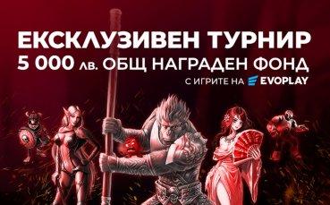 WINBET турнир с общ награден фонд 5000 лв. с игрите на Evoplay