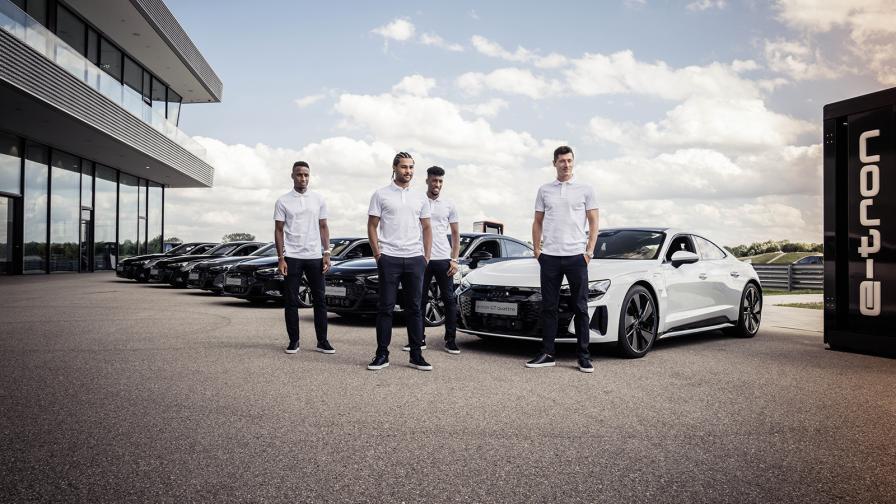 Когато професията помага да караш безплатно Audi e-tron GT