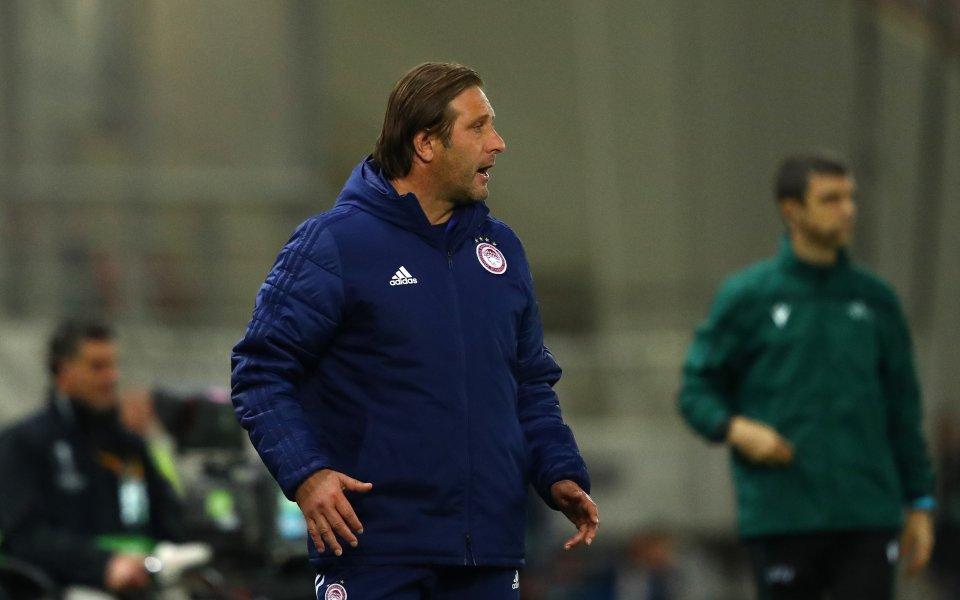 Треньорът на Олимпиакос, Педро Мартинс не пожела да назове нищо
