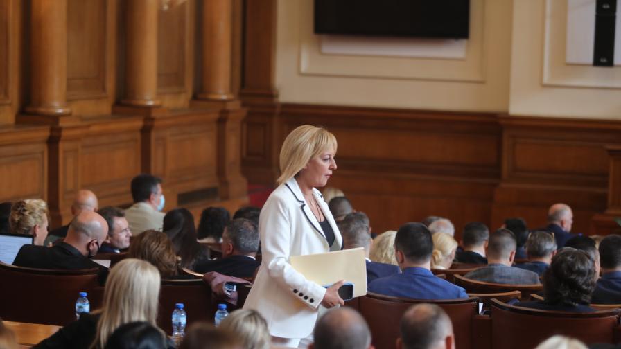 Депутатите решиха парламентът да има 22...