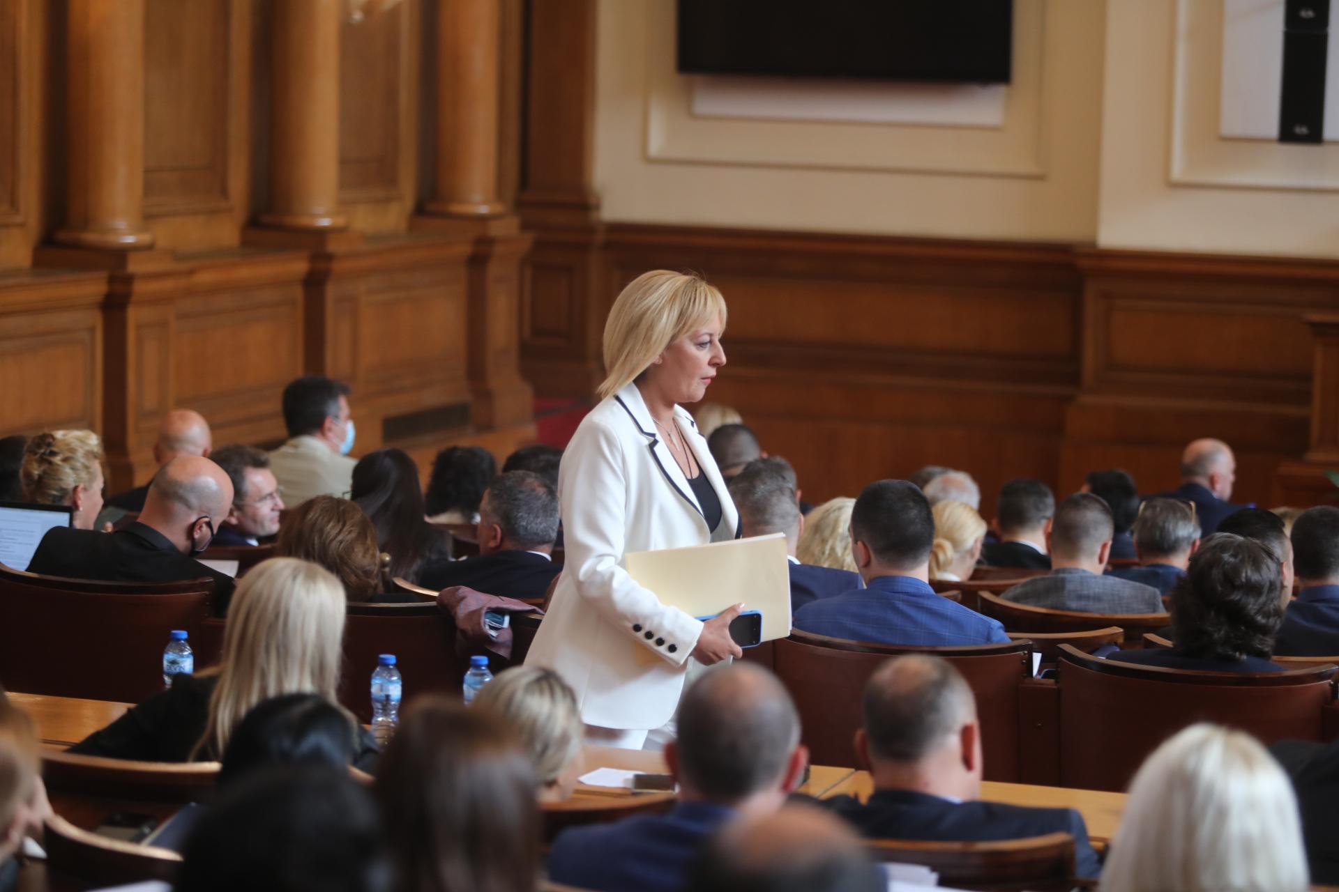 <p>Депутатите решиха парламентът да има 22 постоянни комисии</p>