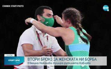 Втори бронз за българската борба в Токио